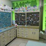コスモス調剤室